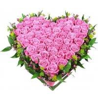 Сердце Розовых Роз
