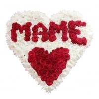 """Сердце из Хризантем и Роз """"Маме"""""""