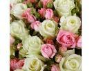 Мечты Сбываются (101 Роза)