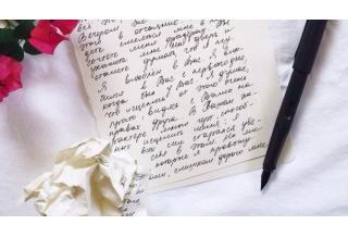 Как подписать незабываемую открытку к цветам
